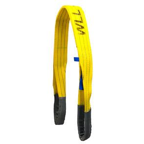 Flat Web Sling 3T Yellow