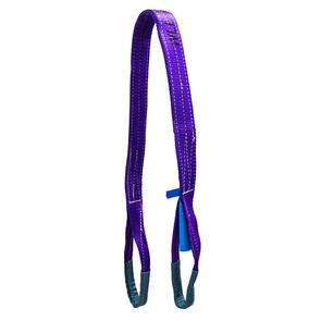 Flat Web Sling 1T Violet