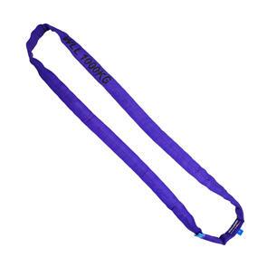 Round Sling 1T Violet