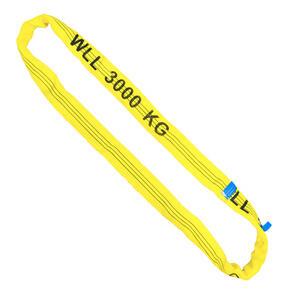 Round Sling 3T Yellow