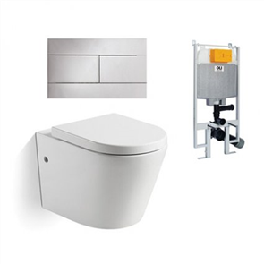 Elementi Ion Toilet Suite Wall hung