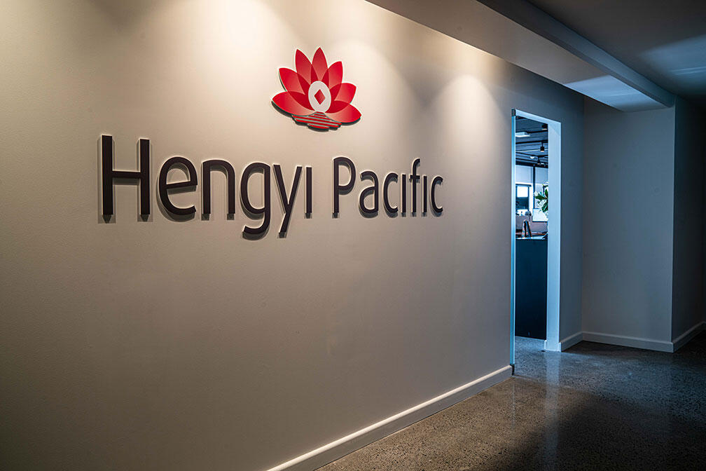 Hengyi Pacific