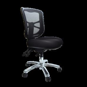 Buro Metro Chrome Base Chair
