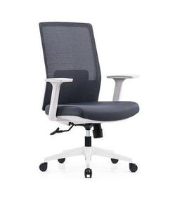 Nimbus Office Chair
