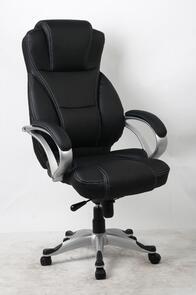 Darth High Back Chair