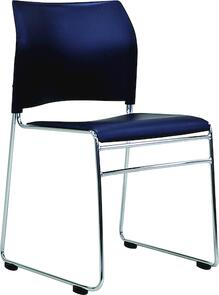 Buro Maxim Chrome Skid Base Chair