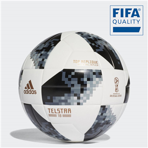 adidas FIFA World Cup Top Replique Ball – Telstar 18