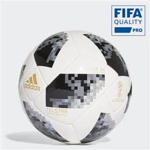 adidas FIFA World Cup Sala 65 Futsal Match Ball – Telstar 18