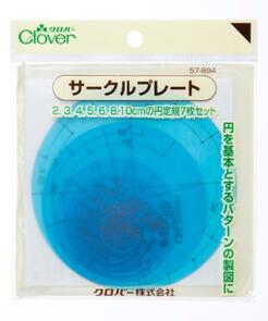 Clover  Circular Template Set