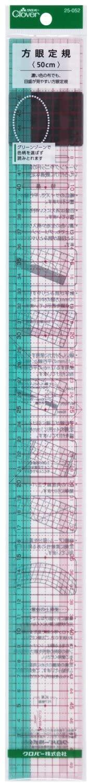 Clover Plotting Scale (50 cm) Gauge