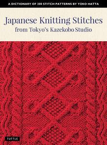 Tuttle Publishing  Japanese Knitting Stitches