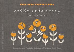 Roost Books Zakka Embroidery
