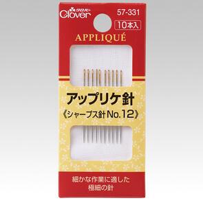 Clover Applique Needles #12