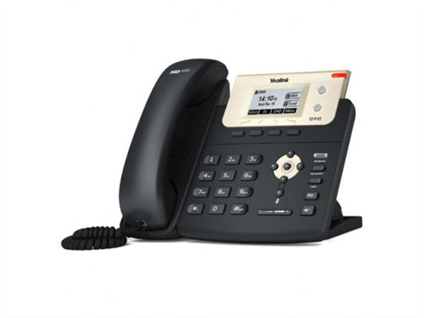 IP phone, Dual Ethernet, LCD Screen, PoE, (AC Adapter Optional)