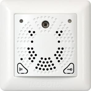 MOBOTIX MX-DOOR2-INT-PW